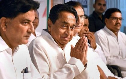 भारतः काँग्रेसका छ जना विधानसभा सदस्यको राजीनामा स्वीकृत