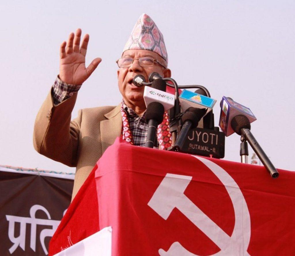 निर्वाचन आयोगले बहुमत जहाँ छ त्यो मूल पार्टी भनेकाे छ, त्यसैले हामी नै मूल पार्टी हौँ : नेपाल