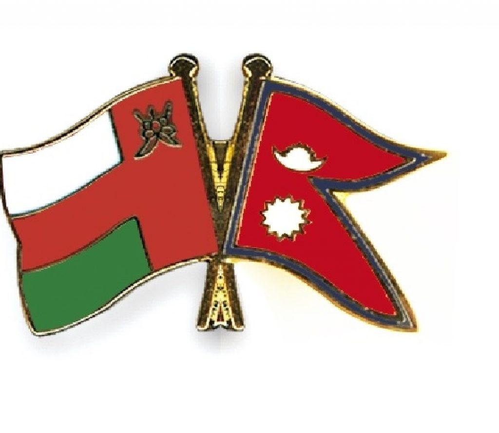 नेपाल र ओमानबीच छिट्टै श्रम सम्झौता हुने
