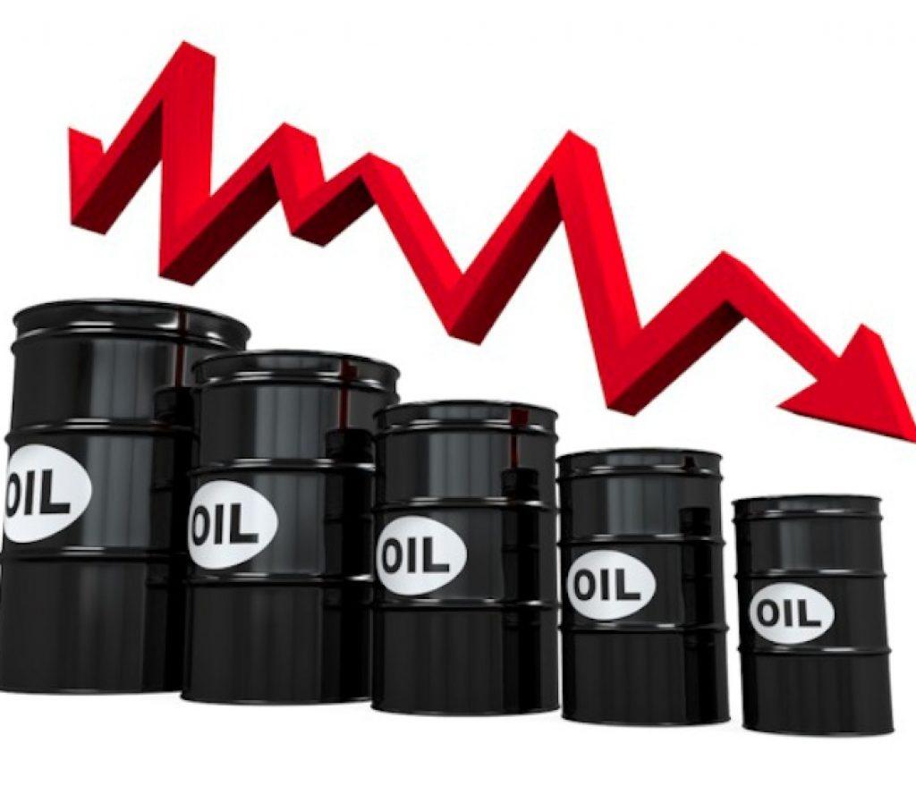 एसियाली बजारमा फेरि घट्यो तेलको मूल्य