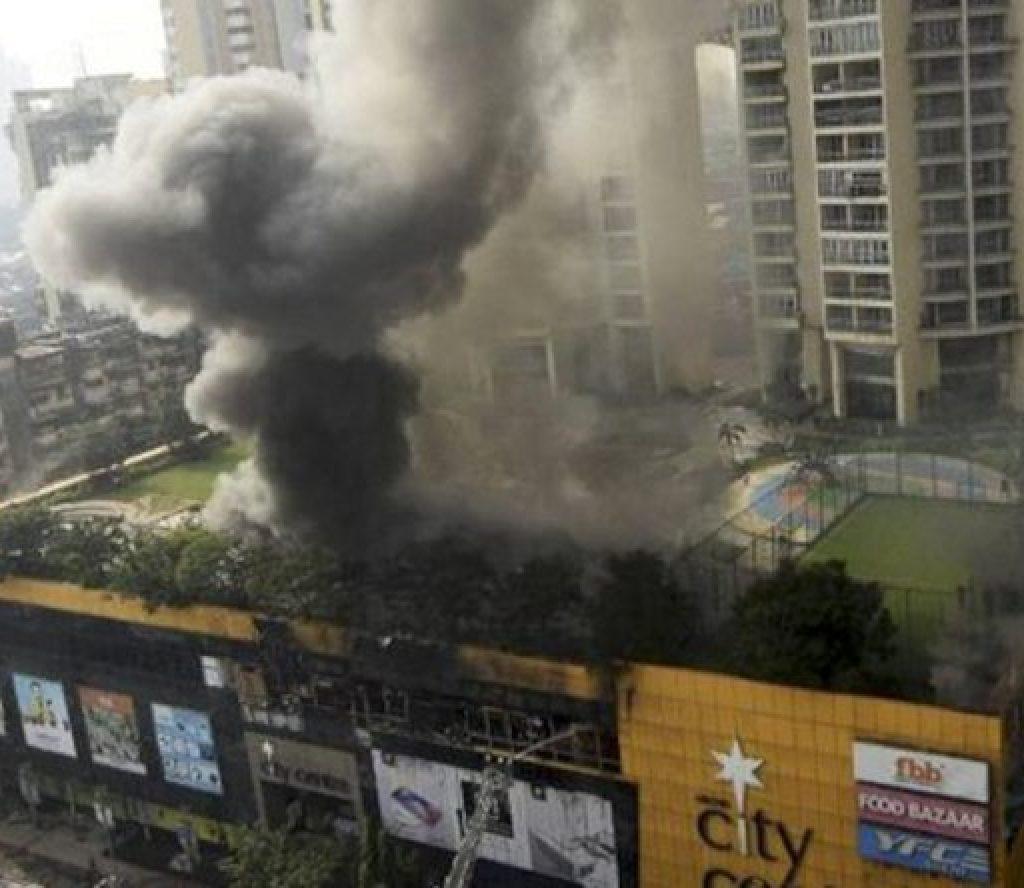 मुम्बईको सिटी सेन्टरमा भीषण आगलागी हुँदा करिब दुई हजार करोडको नोक्सान