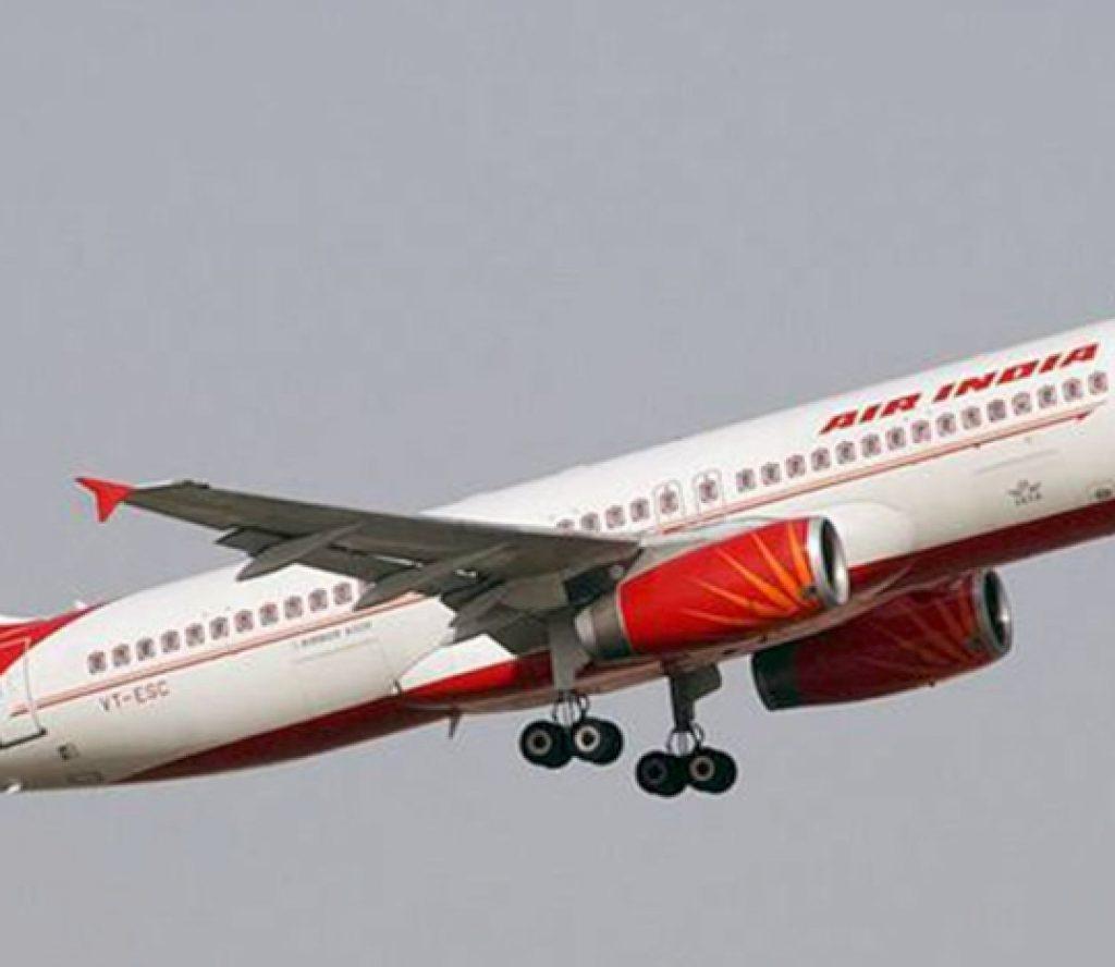 एयर इन्डिया सङ्कटग्रस्त, कम्पनी बेच्ने योजनामा भारत सरकार