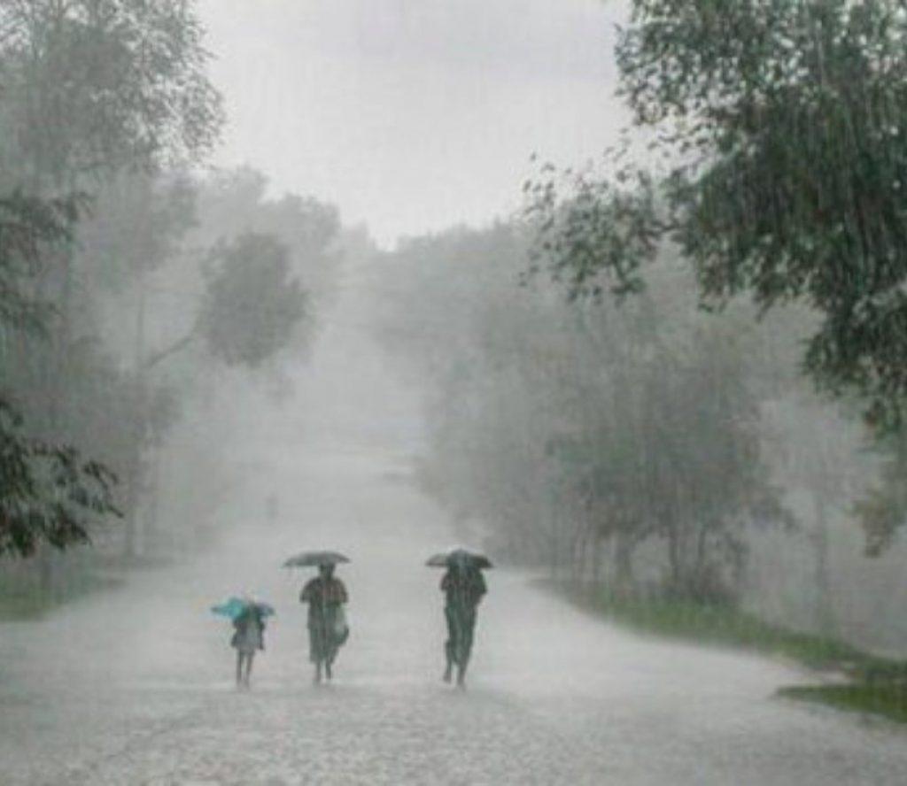 नेपालमा निम्न चापीय प्रणालीको प्रभाव : अपराह्नपछि मेघगर्जनसहित वर्षाको सम्भावना