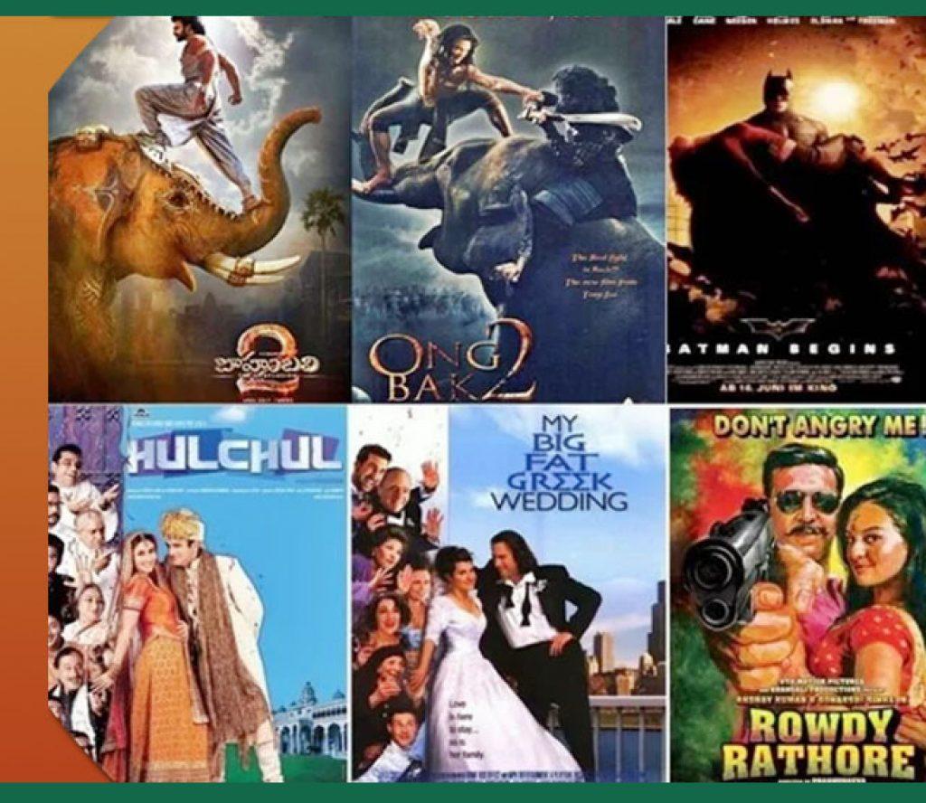 पोस्टर पनि चोर्छन् हिन्दी फिल्मकर्मी, हेर्नुहोस् कुन फिल्मले कसको पोस्टर चोरे
