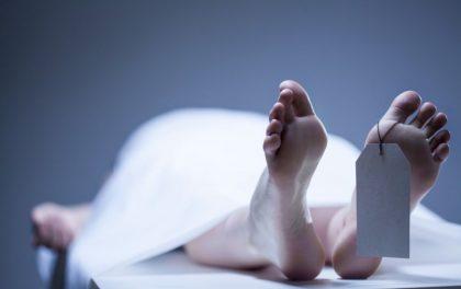 अचानक श्वास फेर्न समस्या हुँदा गर्भवतीको मृत्यु