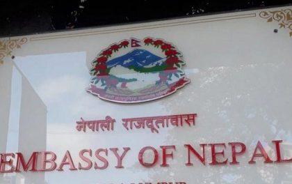 बोनको नेपाली दूतावास भवन : बेच्ने जिम्मा राजदूतलाई