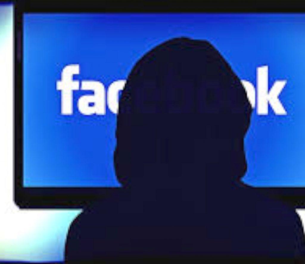 नक्कली फेसबुकबाट अश्लिल सन्देश पठाउने विरुद्ध मुद्दा