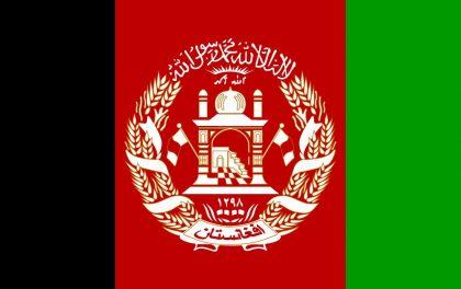 अफगानिस्तानमा ११० जना कोरोना भाइरस सङ्क्रमित
