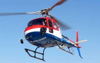 उडिरहेको हेलिकोप्टरबाट एकाएक जस्तापाता खसेपछि…