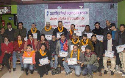 अन्तर्राष्ट्रिय नेपाली कलाकार समाज (इनास)काे शाखा नेपालमा पनि