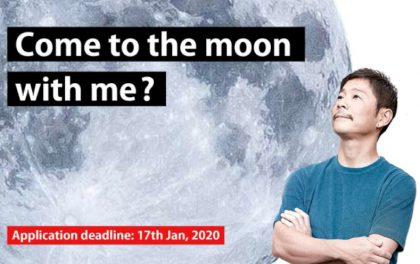 चन्द्रमामा जान जापानका अर्बपतिले खोजे केटि पार्टनर, छपाए विज्ञापन