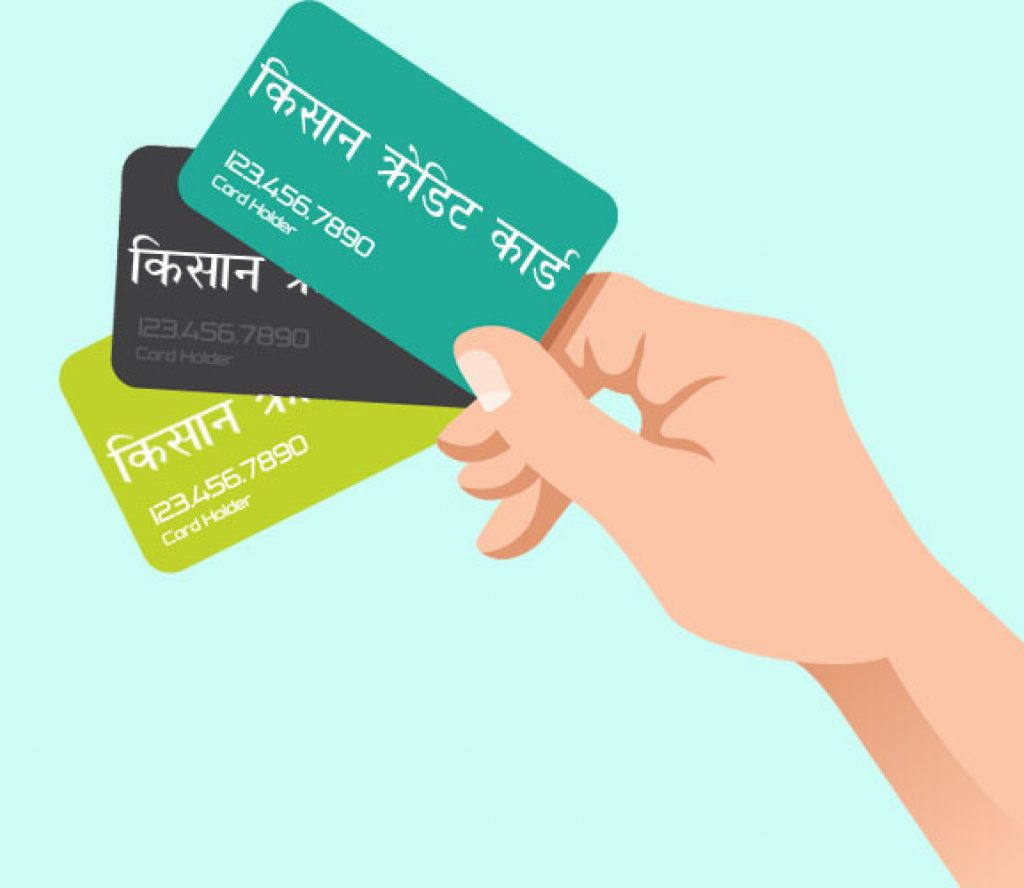 शुरू भयो किसान क्रेडिट कार्ड, किसानलाई के फाइदा ?