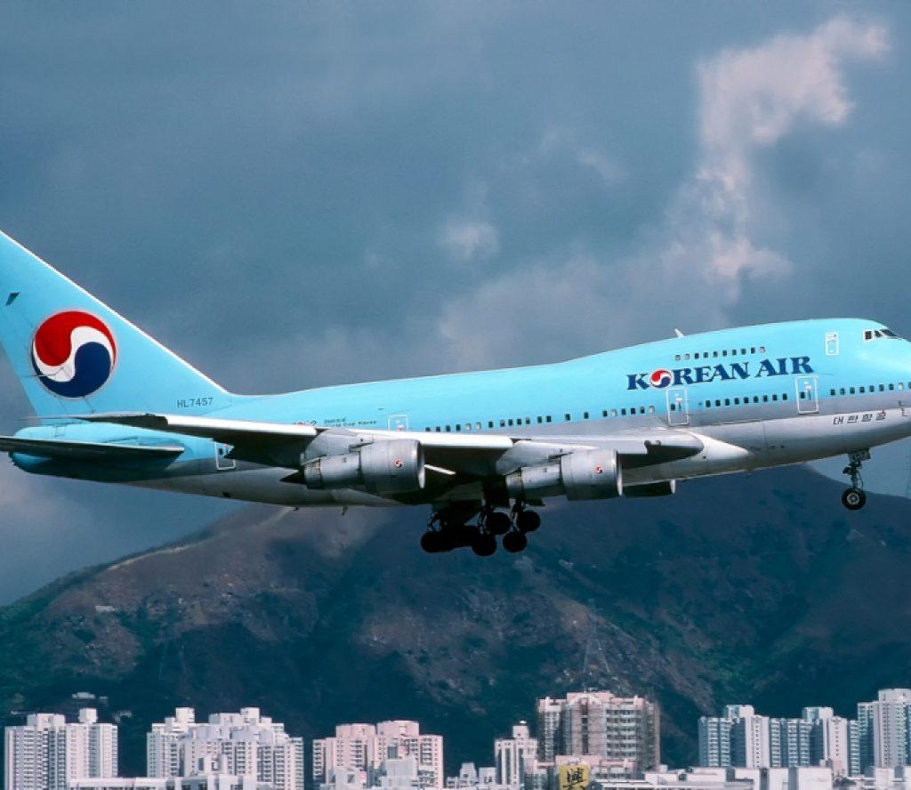 दुई सय ३५ यात्रु बोकेर फर्कियो कोरियन एयरको जहाज