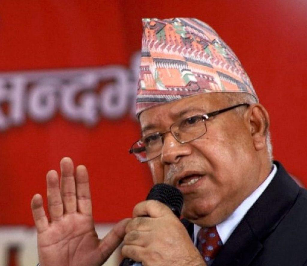 पार्टीलाई विघटनको दिशामा जान नदिन गम्भीर हुनुपर्छ – नेता नेपाल
