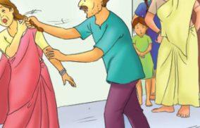 नेपालगञ्जमा बन्दाबन्दी लागू भएदेखि  ६७ लैङ्गिक हिंसा घटना दर्ता