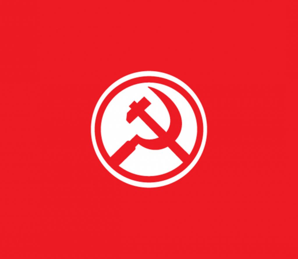 ३१ सदस्यीय नेकपा (माओवादी) पार्टीको घोषणा