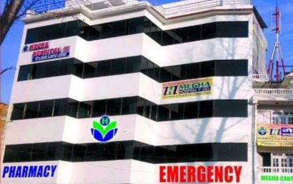 धोविघाटको मेघा अस्पतालले कोरोनाको उपचार सुरु गर्यो