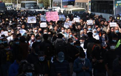 टुँडिखेल मार्चबाट बृहत् नागरिक आन्दोलनले जारी गर्यो घोषणा पत्र:  निरंकुश चरित्रविरुद्ध आवाज उठाऔँ