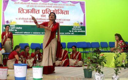 तीज गीतमा एउटै स्वरः फोहरलाई बनाउँ मोहर