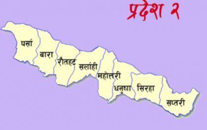 पेचिलो बन्दै प्रदेश नं २ को कामकाजको भाषा, नाम र स्थायी राजधानी