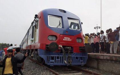 जनकपुर आइपुग्यो रेल, नेपाल सरकारलाई हस्तान्तरण