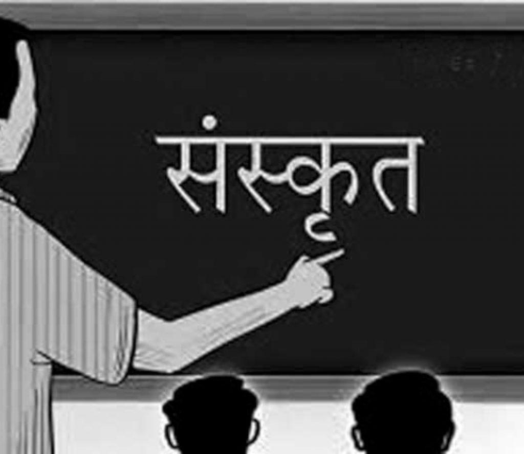 पाको उमेरमा संस्कृत सिक्ने चाहना बढ्दै