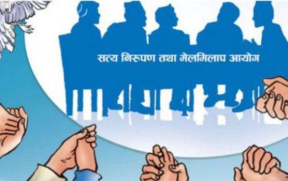 सत्यनिरुपण आयोगद्वारा सातै प्रदेशमा छानबिन जारी