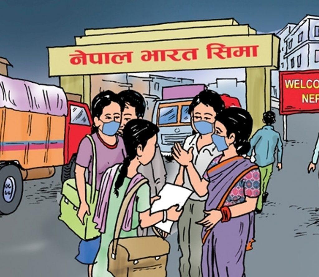 नेपाल सुरक्षित ठानेर सीमामा पाहुना लाग्नेको लर्को