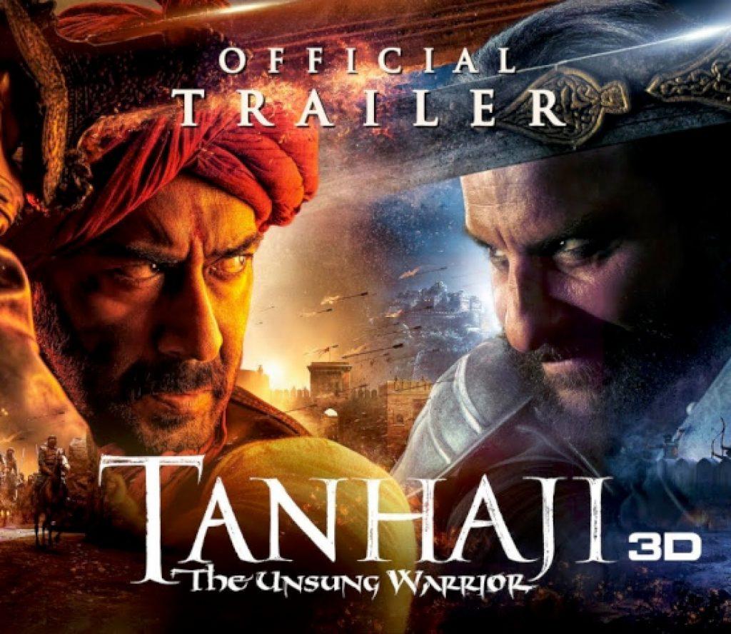 कस्तो कमाई गर्यो अजय देवगणको 'तान्हाजी'ले ?