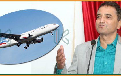 महामारीकाे बेला चाटर्ड गरिएको विमानमा पनि कमिसन, पर्यटनमन्त्रीले मागे स्पष्टीकरण